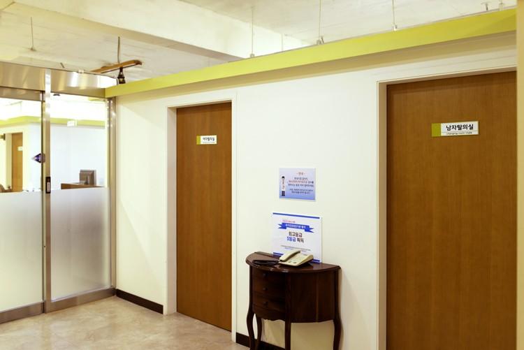 2층내시경탈의실
